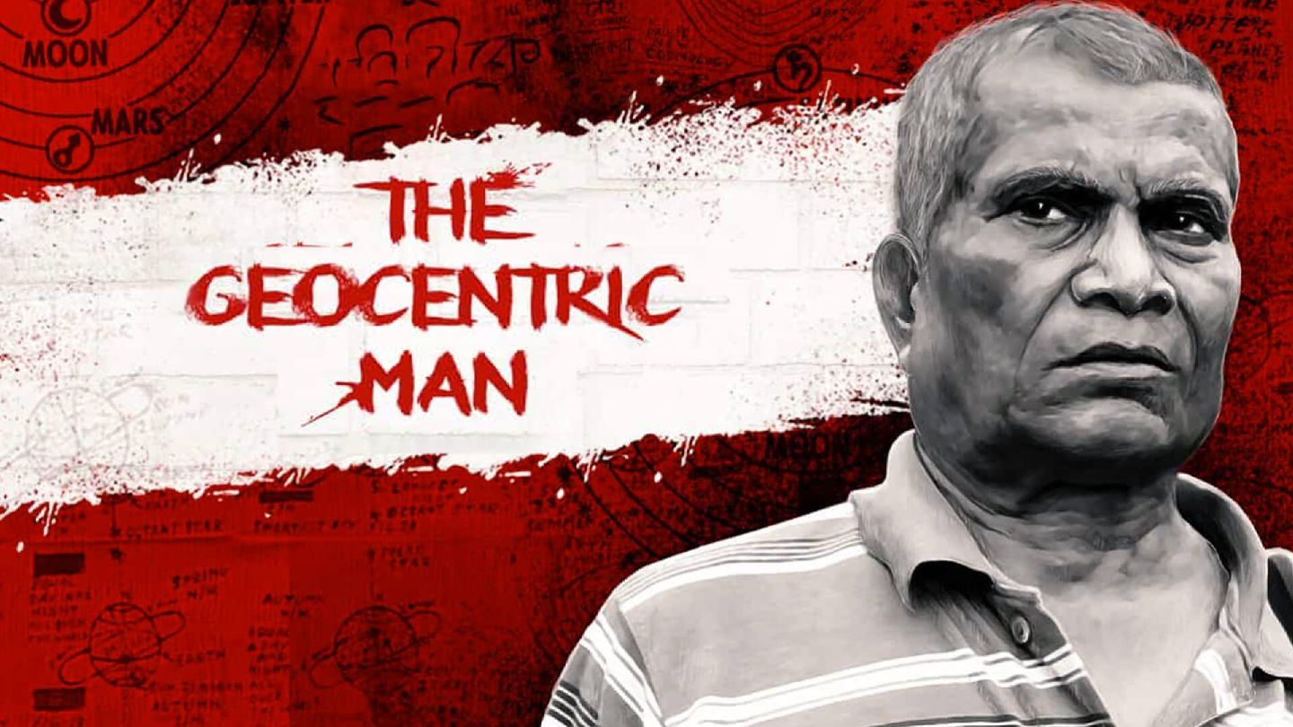 The Geocentric Man