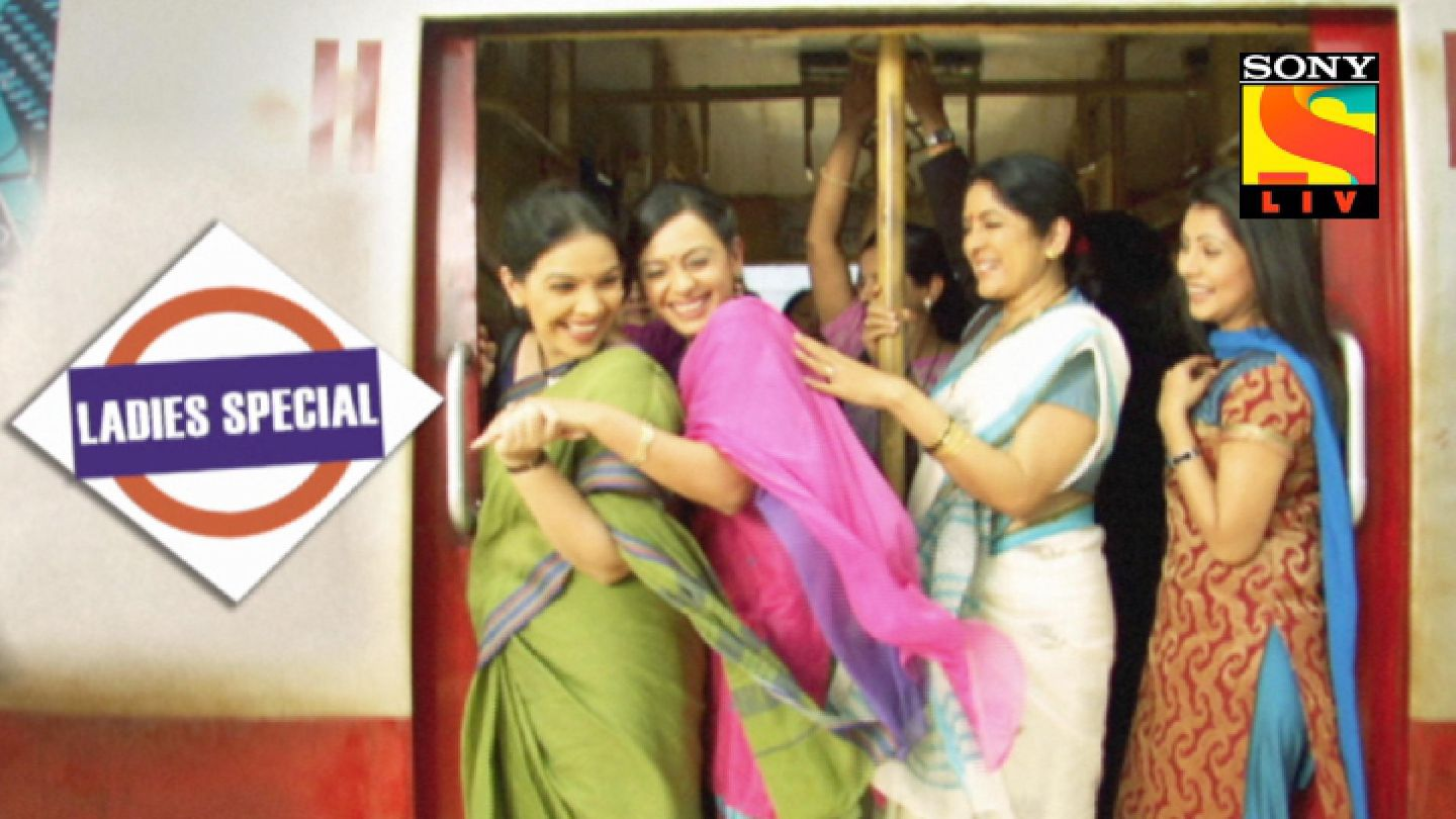 Watch Ladies Special Serial All Latest Episodes and Videos
