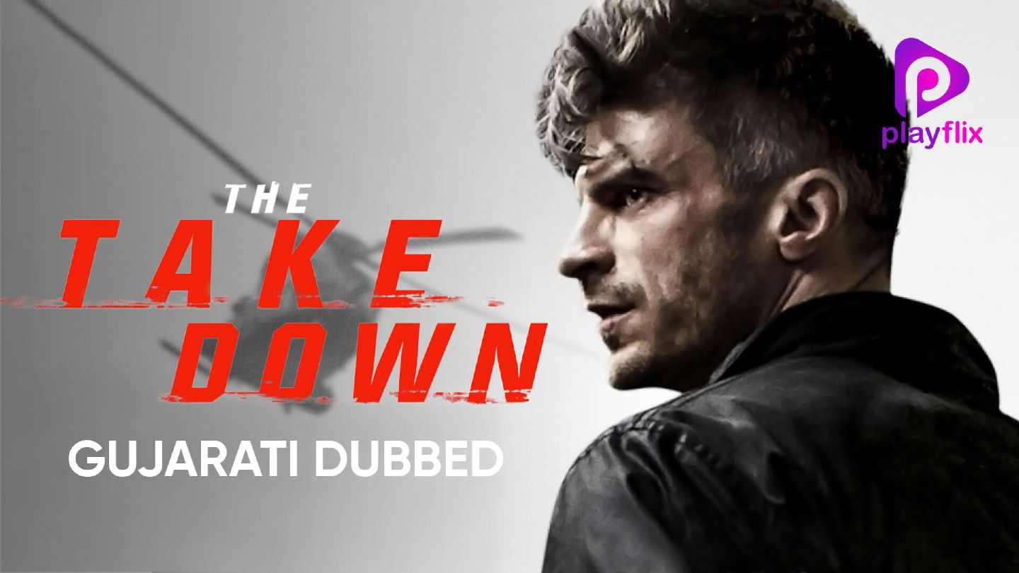 The Take Down (Gujarati Dubbed)