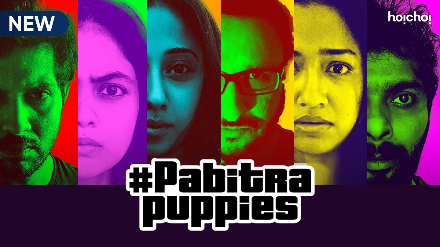 Watch Pabitra Puppies Serial All Latest Episodes and Videos Online ...