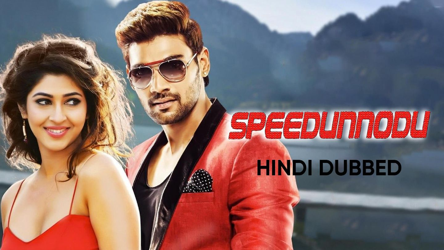 Speedunnodu (Hindi Dubbed)