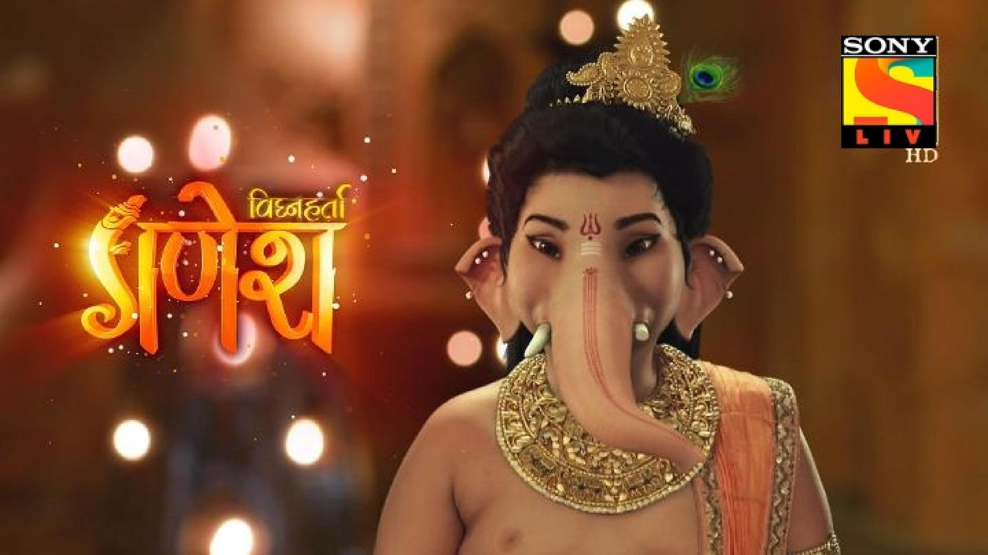 Ep. 516 - Ganesh Showcases His Mind Power - 13 August 2019