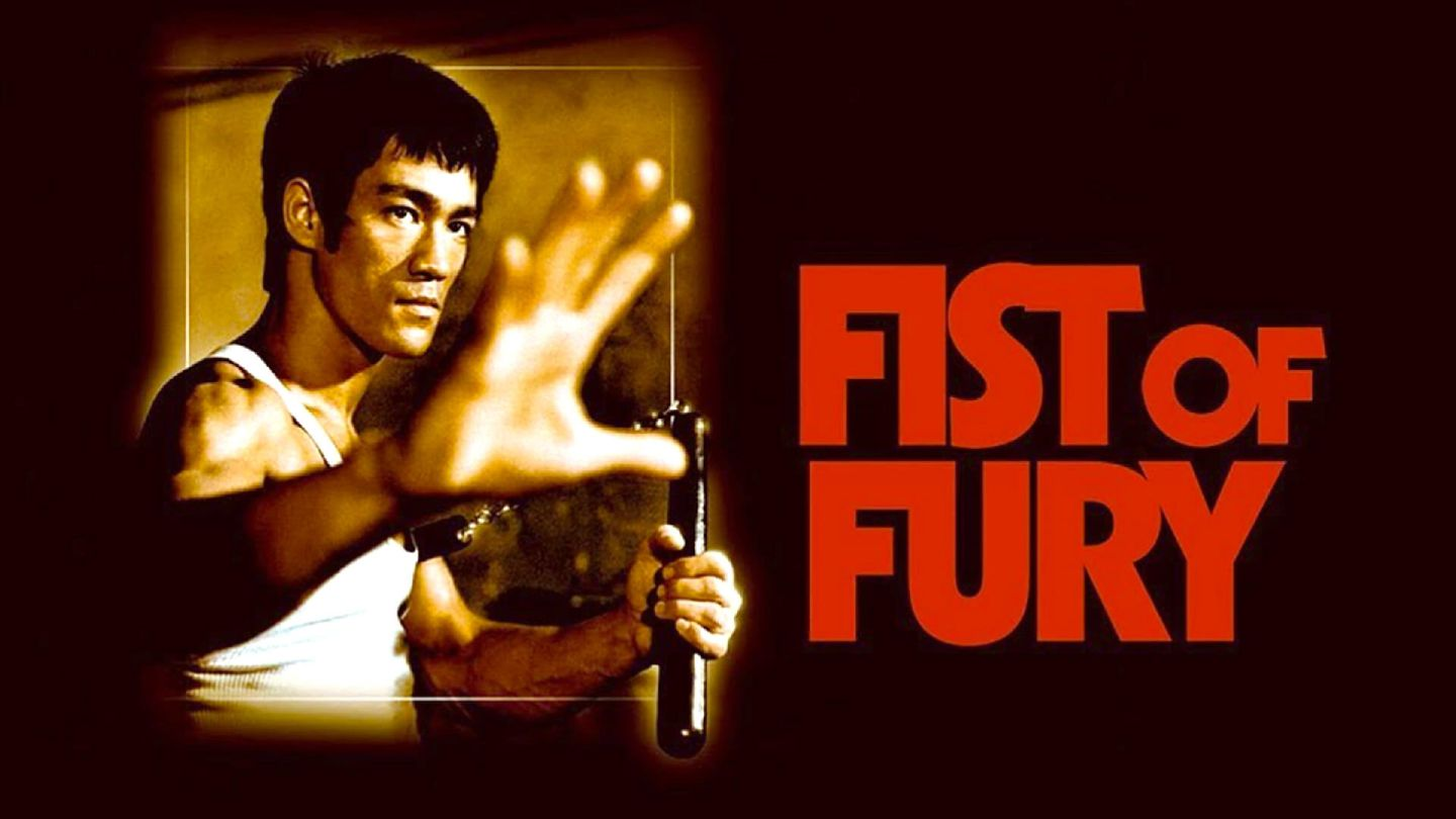The Fist of Fury