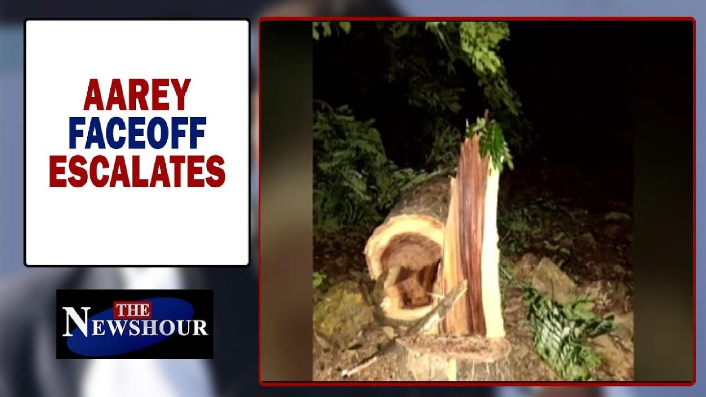 Aarey felling sparks massive outrage, protest fails to deter state   The Newshour Debate
