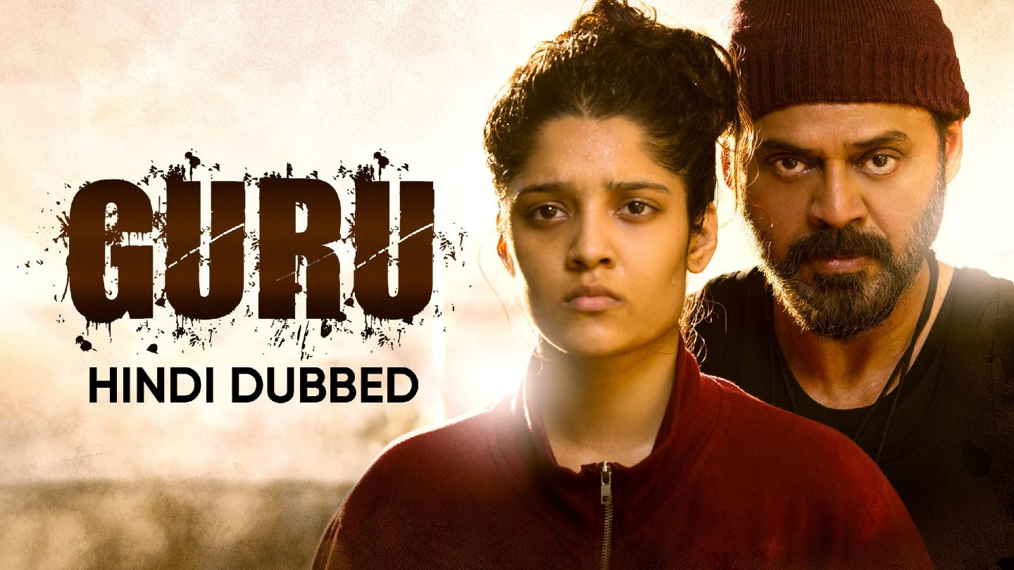 Guru (Hindi Dubbed)