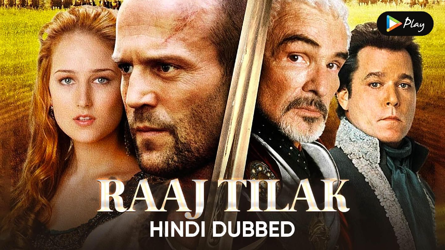 Raaj Tilak (Hindi Dubbed)