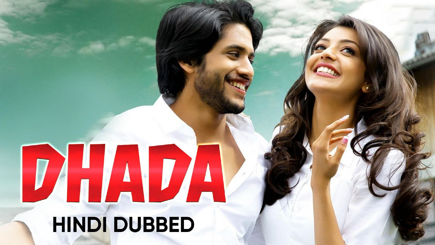 Dhada (Hindi Dubbed)