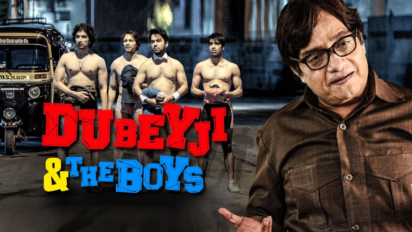 Dubey Ji & The Boys
