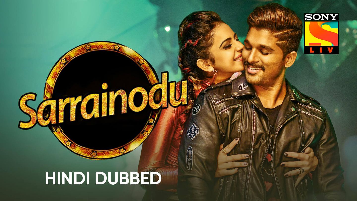 Sarrainodu (Hindi Dubbed)