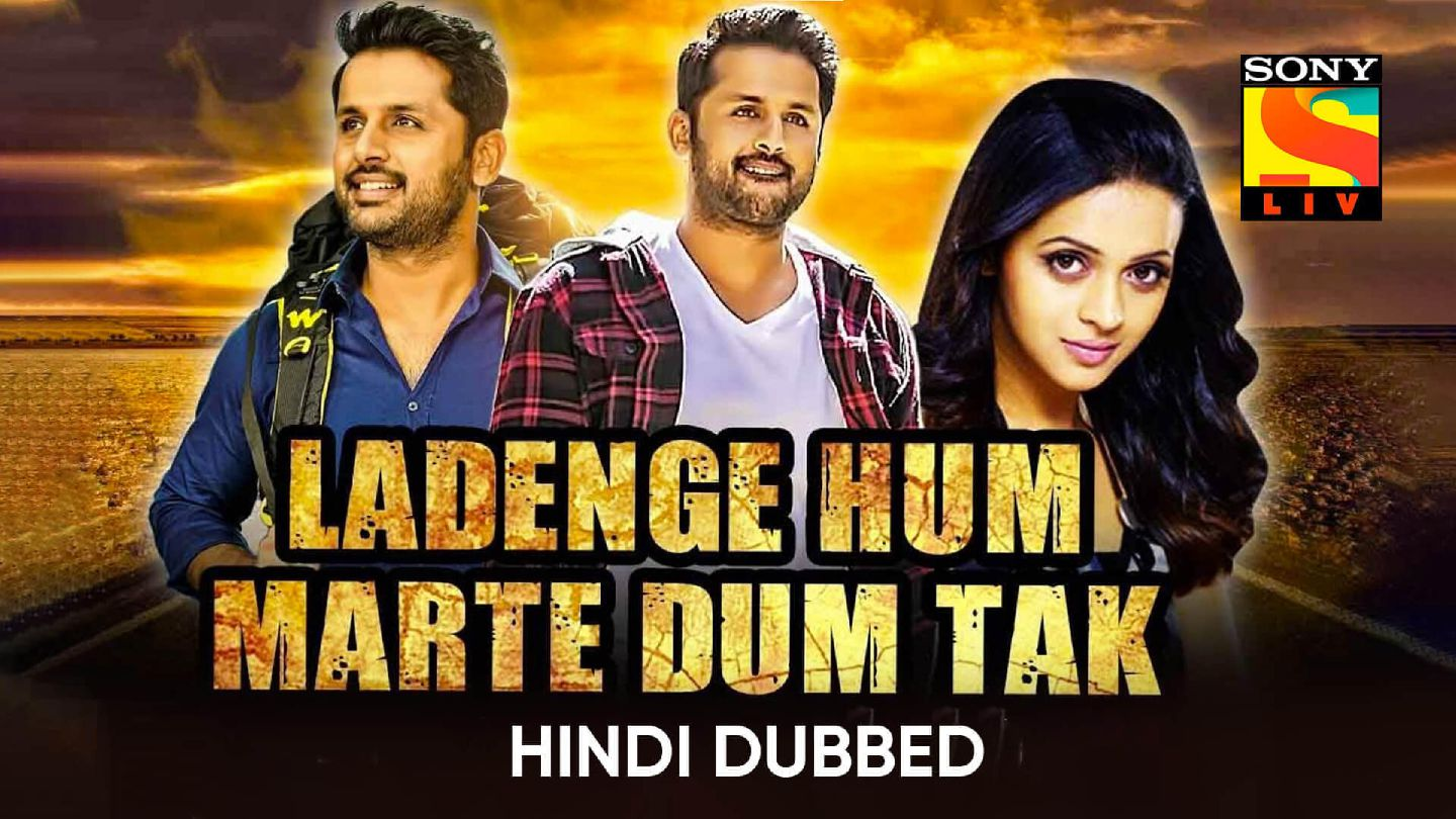 Ladenge Hum Marte Dum Tak (Hindi Dubbed)