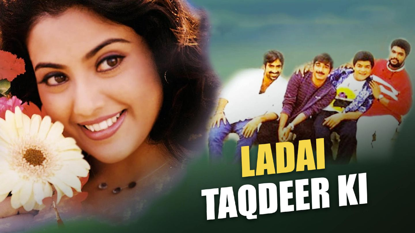 Ladai Taqdeer Ki (Hindi Dub)
