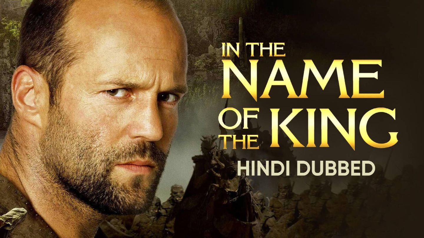In the name of the King (Hindi Dubbed)