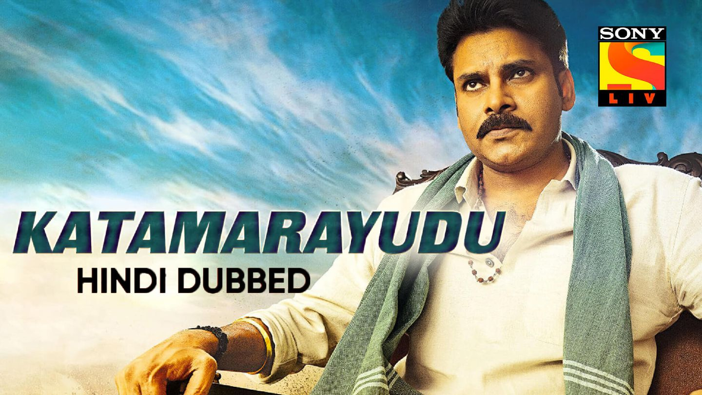 Katamarayudu (Hindi Dubbed)
