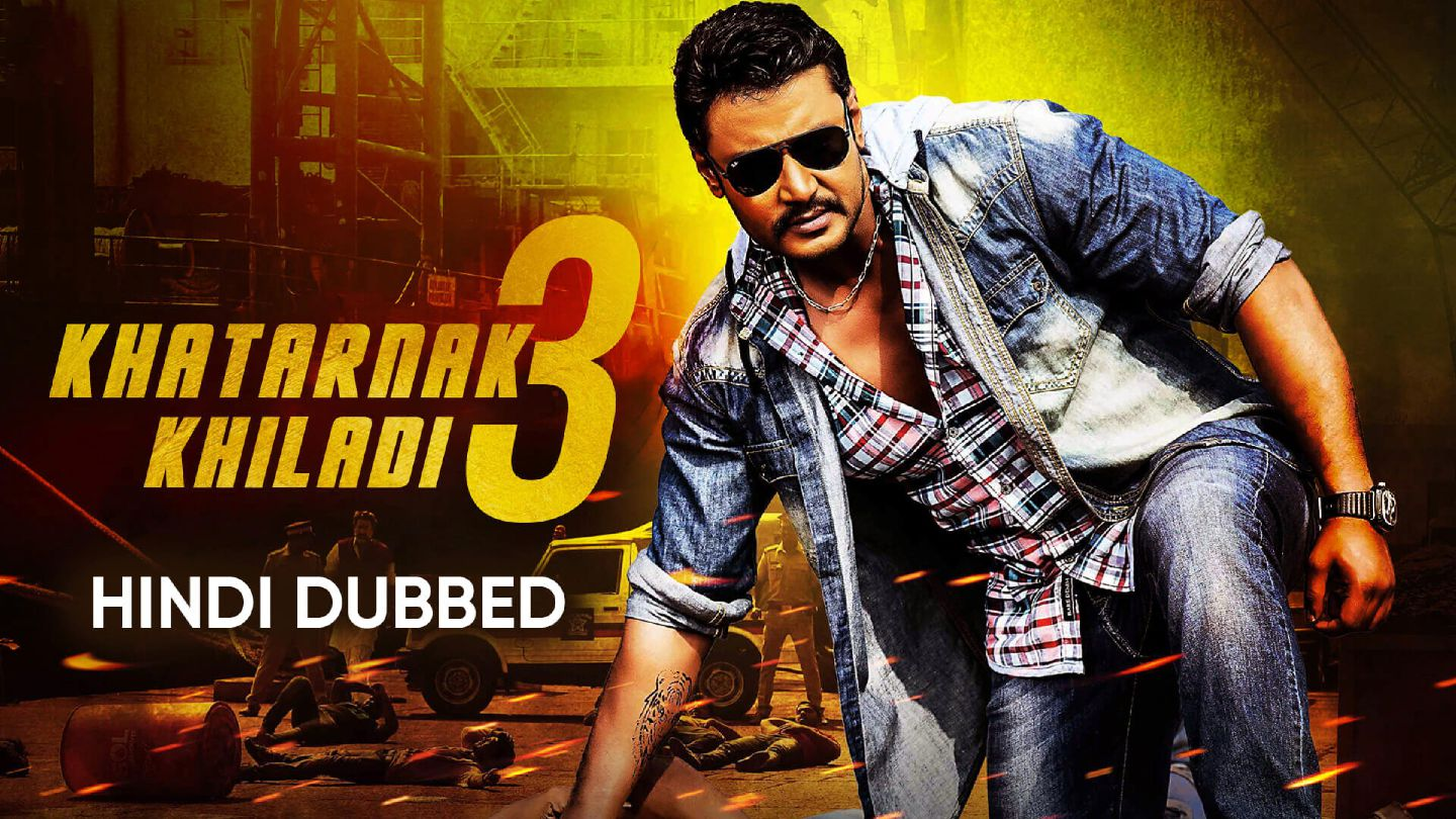 Khatarnak Khiladi 3 (Hindi Dubbed)