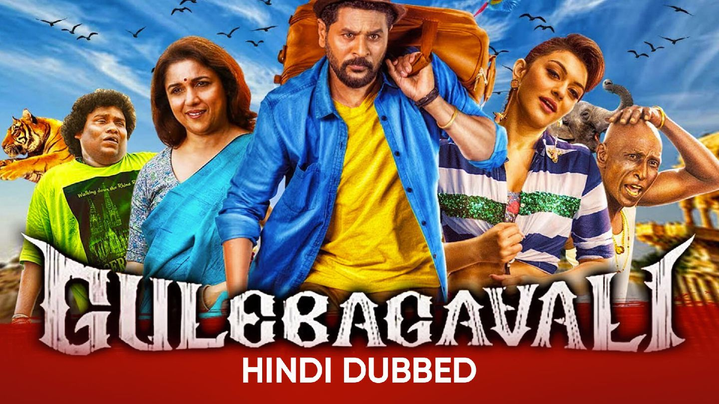 Gulebagavali (Hindi Dubbed)