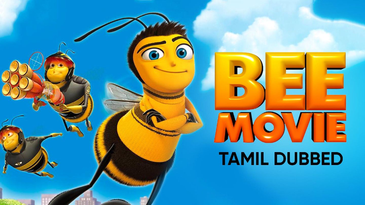 Bee Movie (Tamil Dubbed)