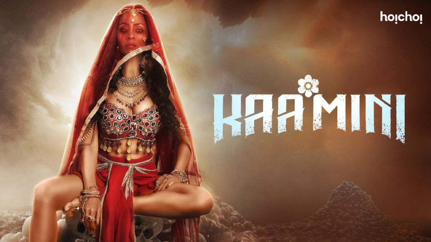 Kaamini (Hindi Dubbed)
