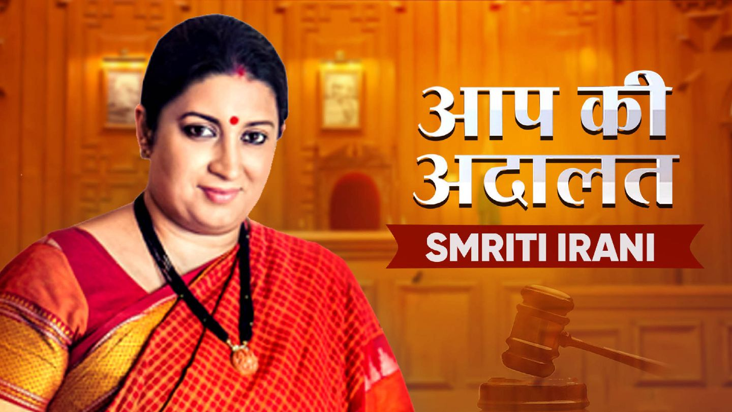 Union Textile Minister Smriti Irani in Aap Ki Adalat ( Election Special )