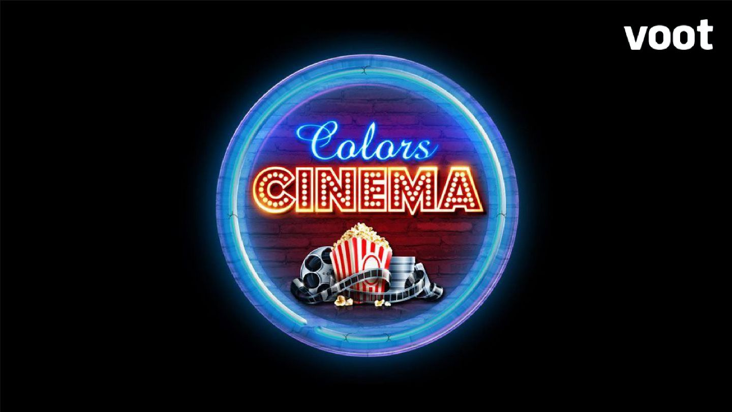 Colors Cinema