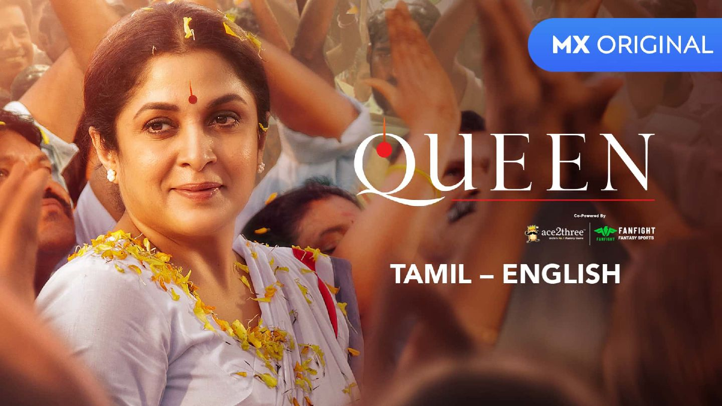Queen (Tamil-English)