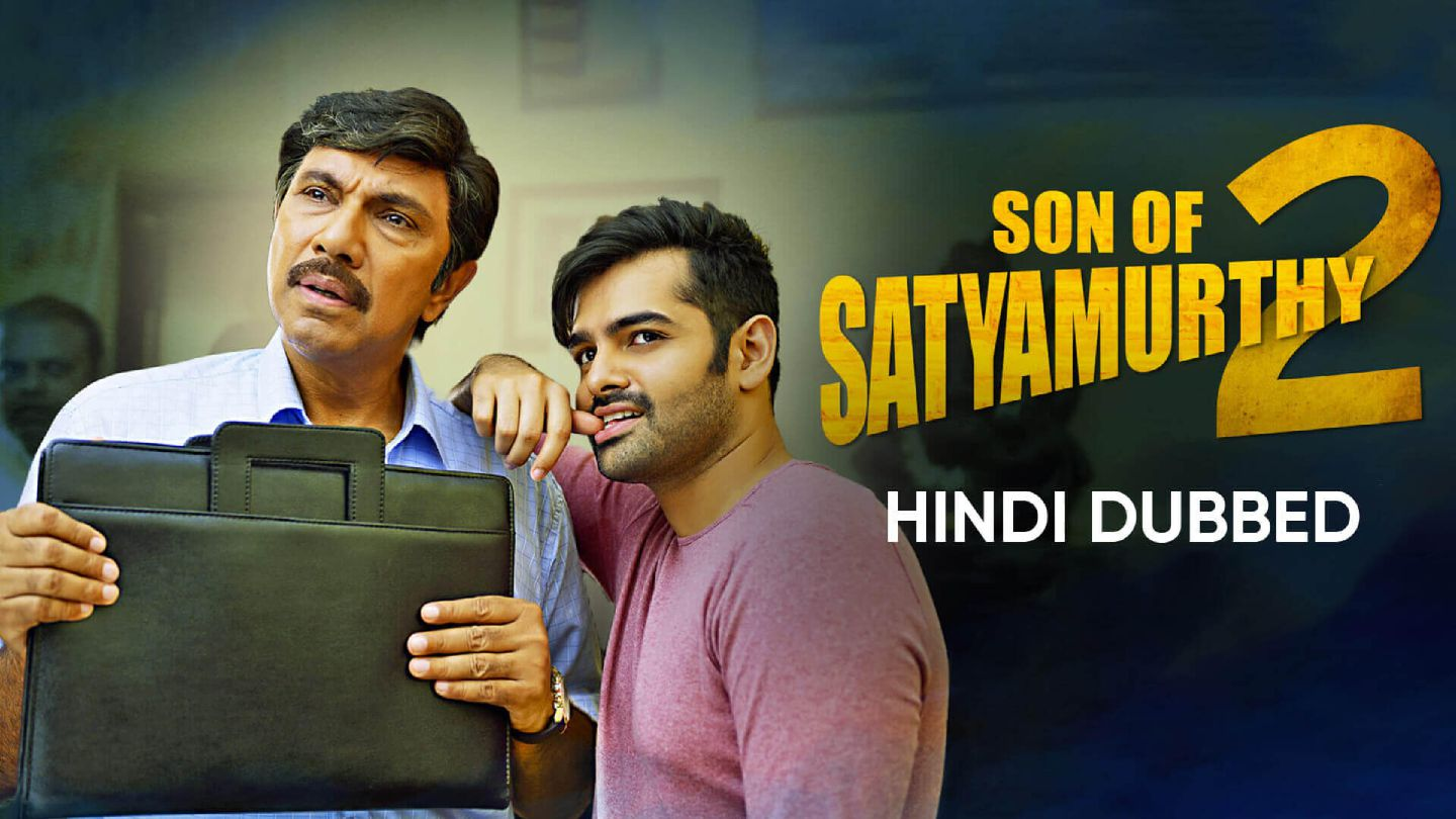 Son Of Satyamurthy 2 (Hindi Dubbed)