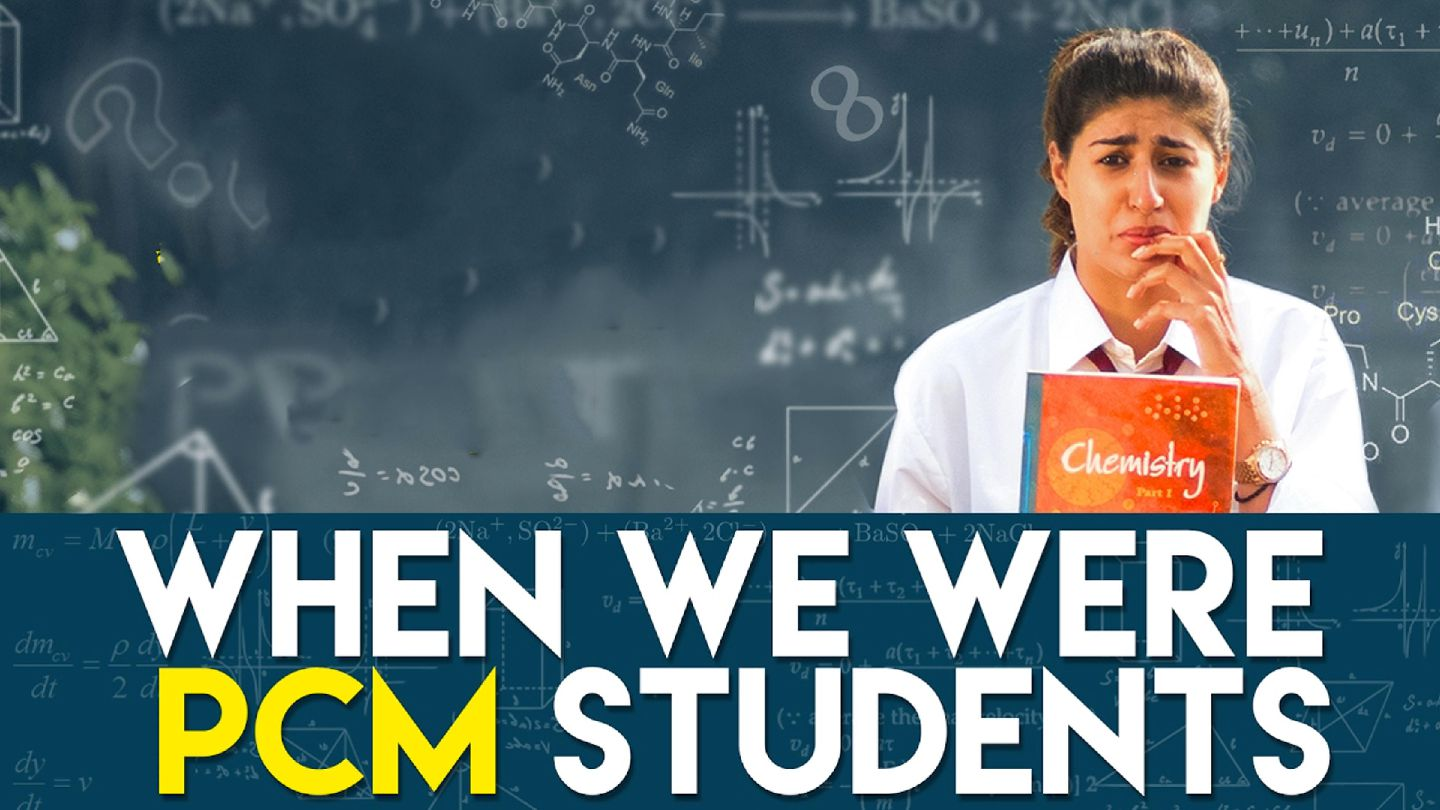 When We Were PCM Students