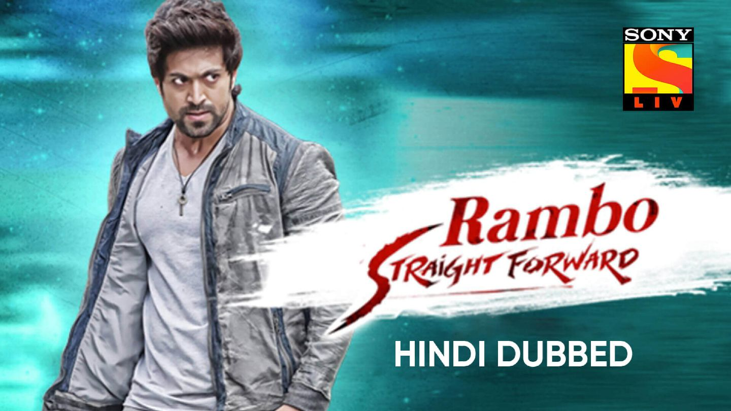 Rambo Straight Forward (Hindi Dubbed)