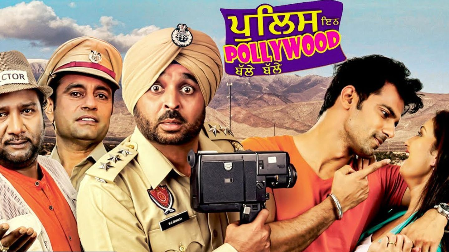 Police in Pollywood