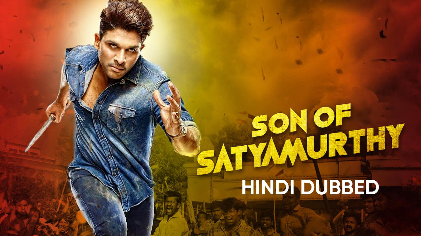 Son Of Satyamurthy (Hindi Dubbed)