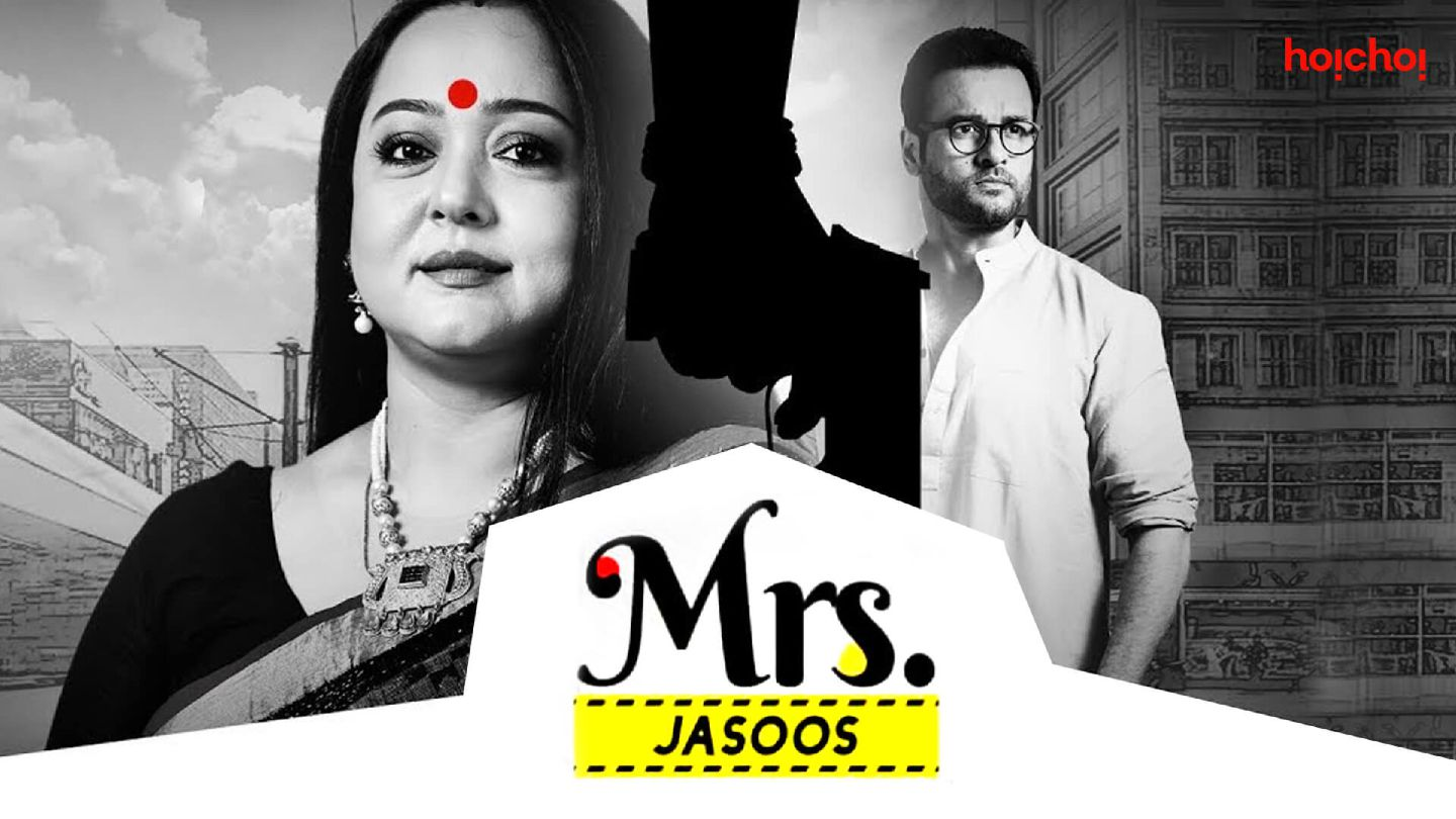 Mrs. Jasoos (Hindi Dubbed)