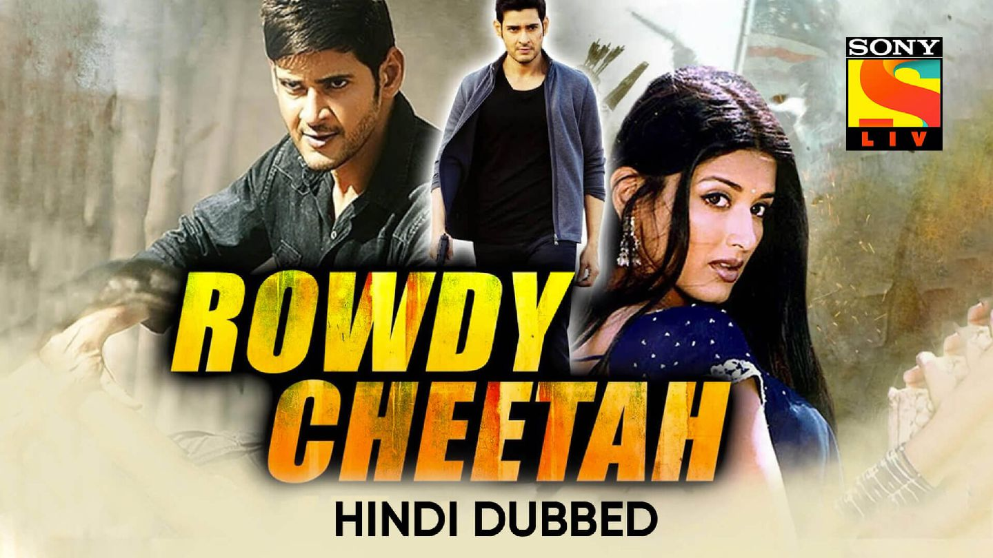 Rowdy Cheetah (Hindi Dubbed)