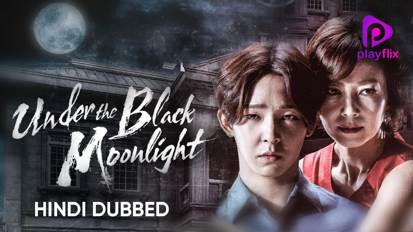 Under the Black Moonlight (Hindi Dubbed)