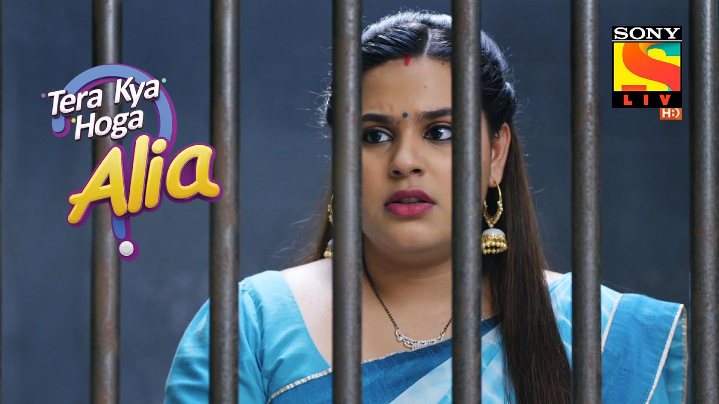 Ep. 54 - Alia Goes To Prison - 8 November 2019
