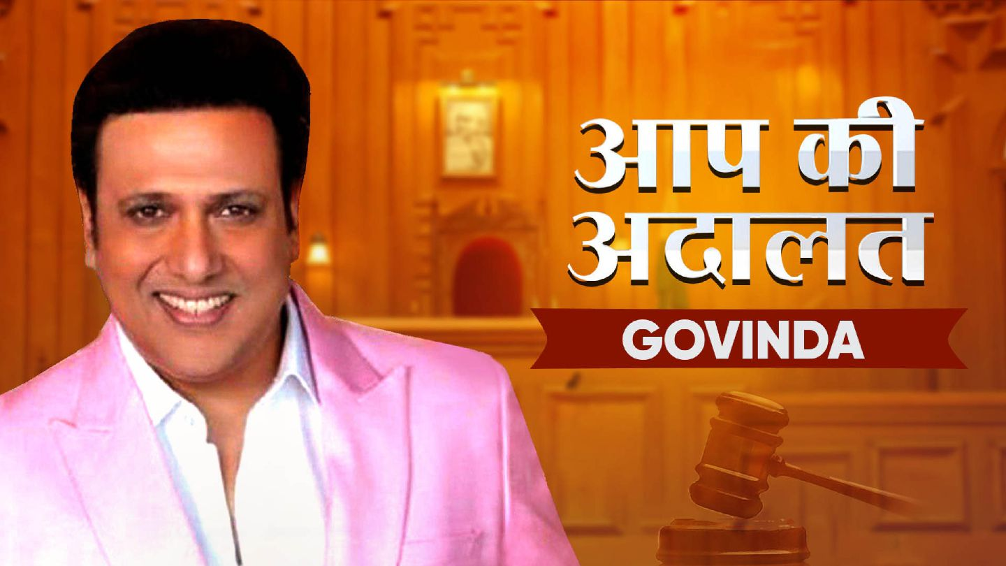 Govinda in Aap Ki Adalat (Full Episode)