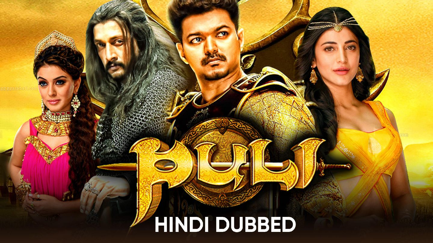 Puli (Hindi Dubbed)