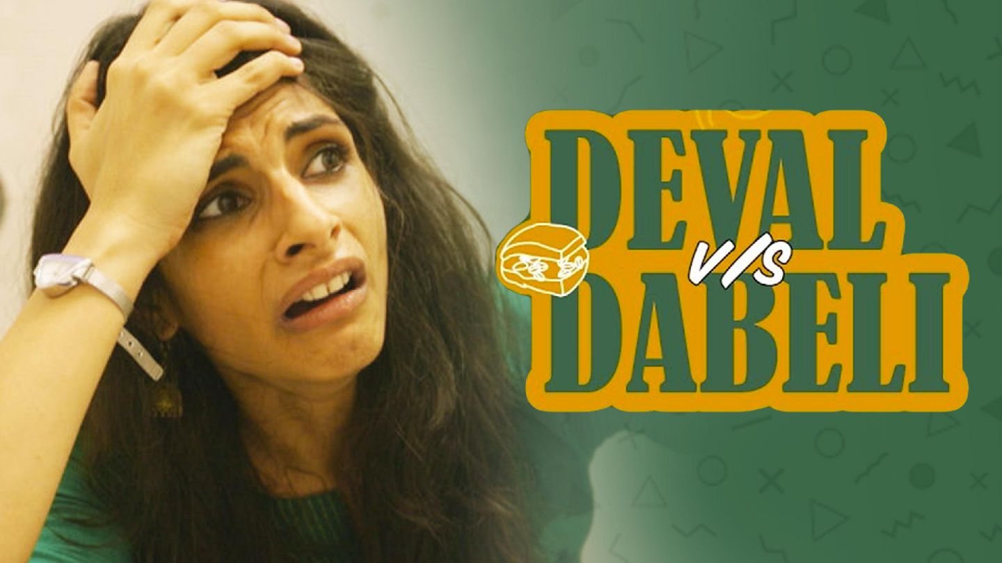 Deval vs Dabeli | Short Film