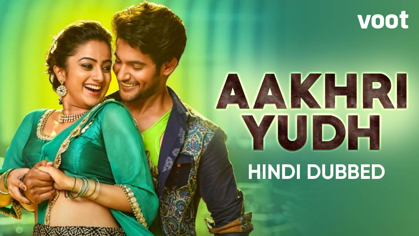 Aakhri Yudh (Hindi Dubbed)