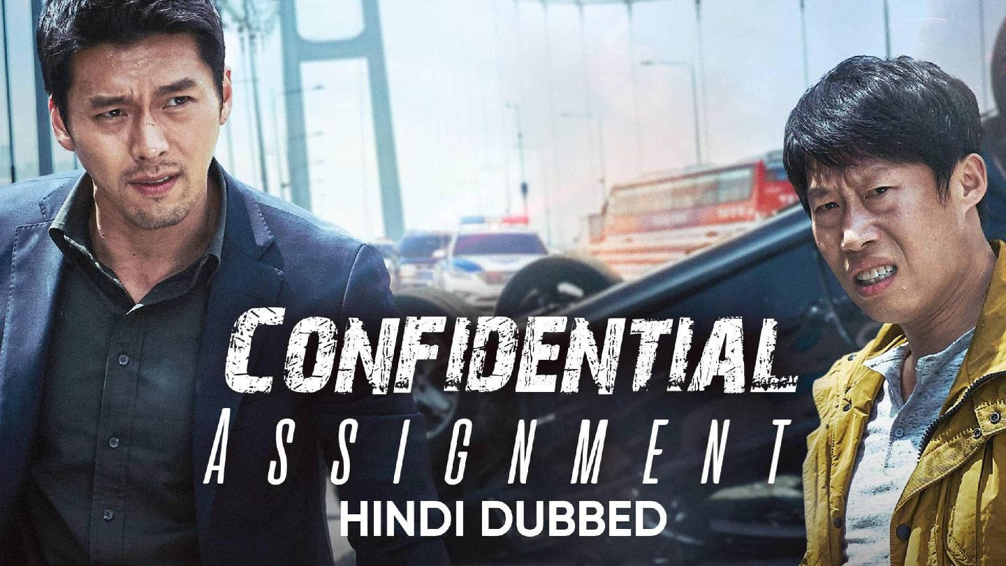 Confidential Assignment (Hindi Dubbed)