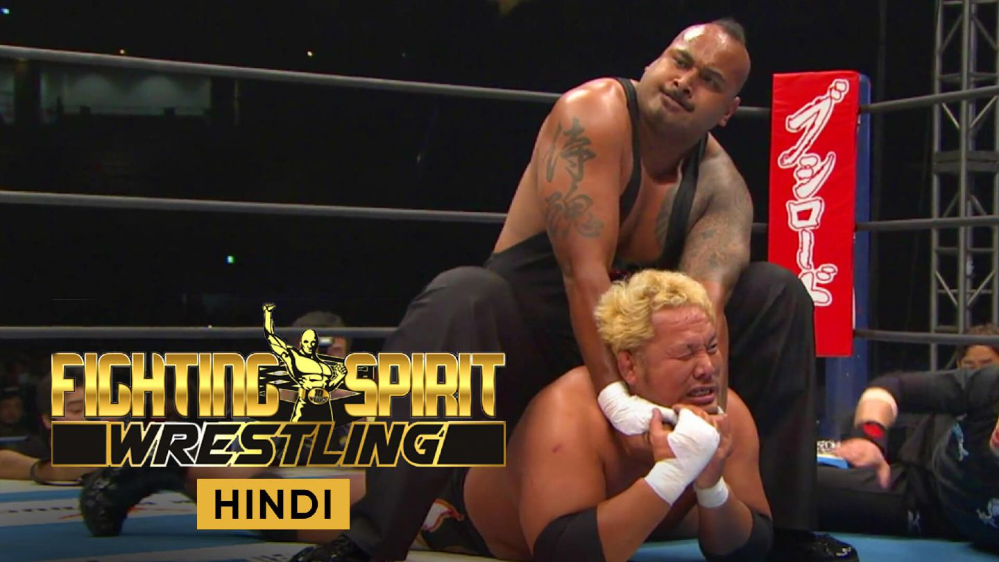 Togi Makabe vs Bad Luck Fale