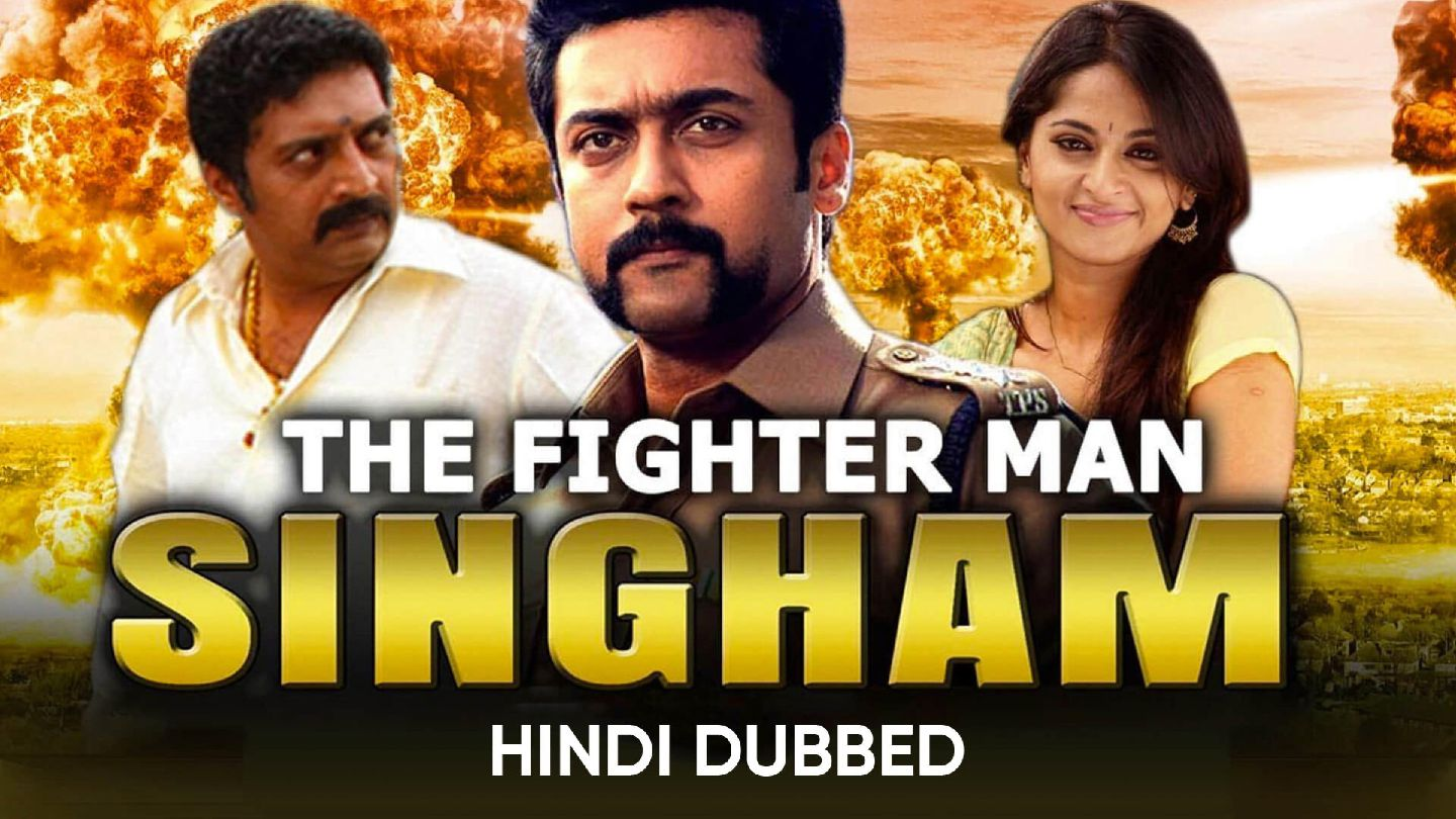 The Fighter Man Singham (Hindi Dubbed)